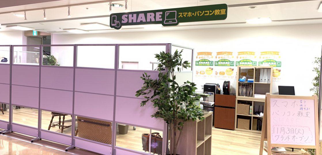 イオン本牧教室
